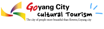 Goyang City cultural Tourism