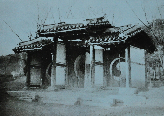 3 gates of Byeokjegwan