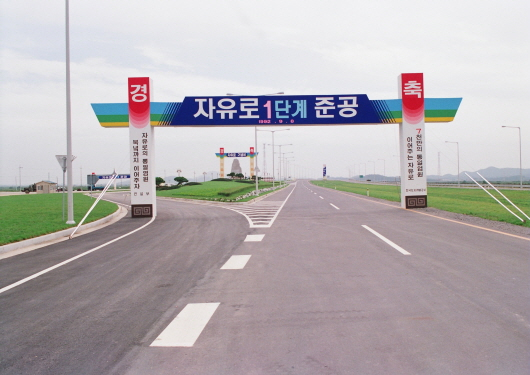 Opened Goyang-si's first highway, Jayu-ro