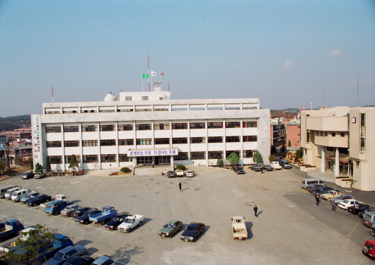 Established Goyang-gun Office (1980s-3)