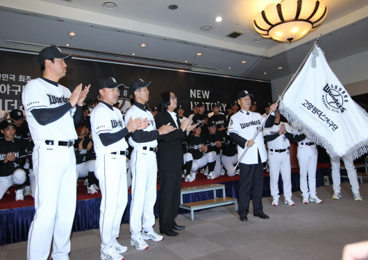 Founded the first Korean baseball team, Goyang Wonders (2011)