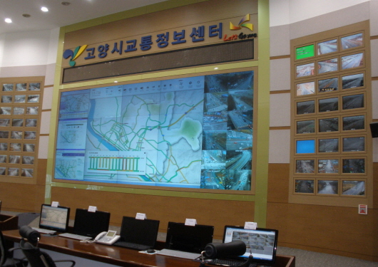 Goyang Traffic Information Center